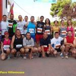 Atletas de Higueruela (Foto: Paco Villaescusa)