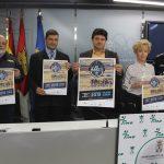 Presentación VII Carrera BTT Ciudad de Albacete