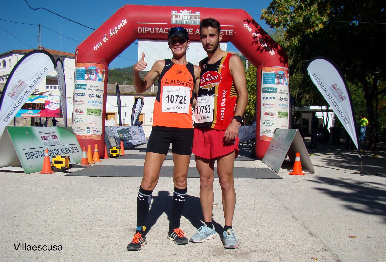 VI Carrera Popular de Villaverde de Guadalimar 2017